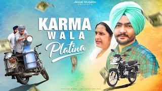 Karmawala Platina • Motivational Story • Jaggie Tv