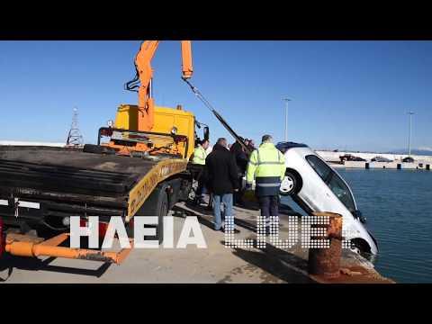 Η ανάσυρση του αυτοκινήτου που έπεσε στο λιμάνι της Κυλλήνης από οχηματαγωγό [video]
