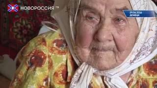 """Новости на """"Новороссия ТВ"""". Итоги недели. 3 июля 2016 года"""