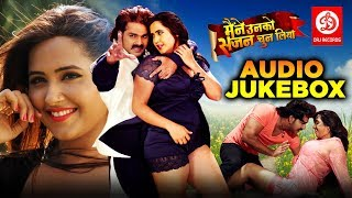 Pawan Singh Biggest Hit Songs 2019 Audio Jukebox Bhojpuri Movie