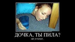 ПРИКОЛЫ С ПЬЯНЫМИ Лучшая подборка приколов Приколи до слез #1