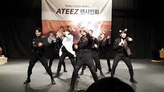 Gambar cover ATEEZ(에이티즈) - 'Treasure' Performance (20181111 Gangnam Fansign)