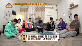 SUB The Problems Of The Rooftop Room EP62
