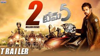 Sreesanth's 'Team 5' movie trailer
