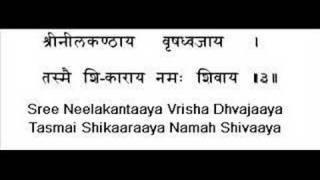 Shiv Panchakshar Stotra