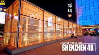 Video : China : ShenZhen 深圳 scenes, GuangDong province