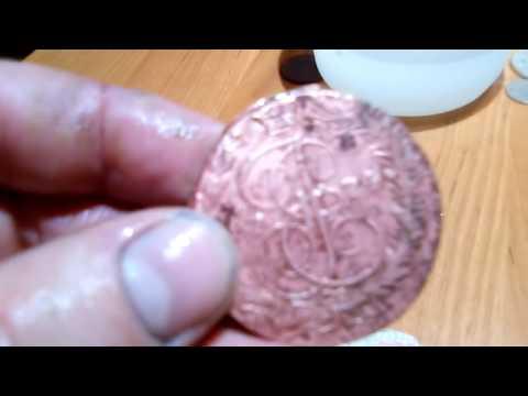 Самая эффективная от чистка  царские монет
