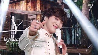 강승윤(KANG SEUNG YOON) - '아이야 (IYAH)' 0425 SBS Inkigayo