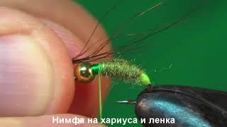 Весенние мухи на хариуса
