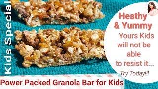 No Bake Granola Bar Recipe, Power Food For Kids & Adults. Nuts & Oats Bar. Healthy Bar, Energy Bar