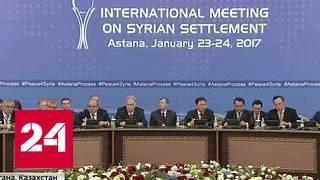Ветер перемен: Астана готова остудить пыл войны в Сирии холодом