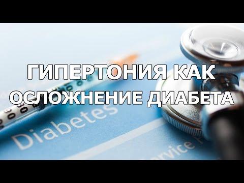 Неонатология сахарный диабет