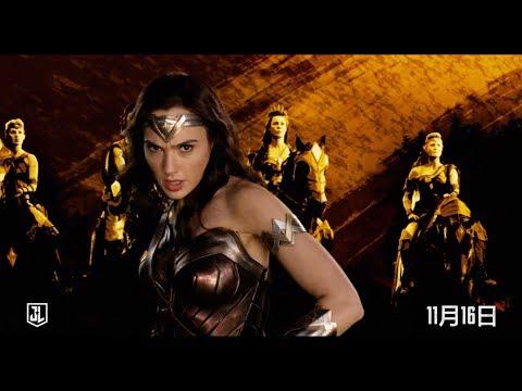 《正義聯盟》角色介紹特輯-神力女超人 她是最驍勇善戰的戰士!