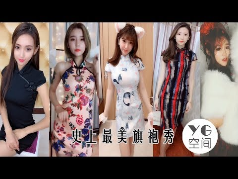 Tik Tok Cheongsam Show—come over here and look these hot girls in cheongsam