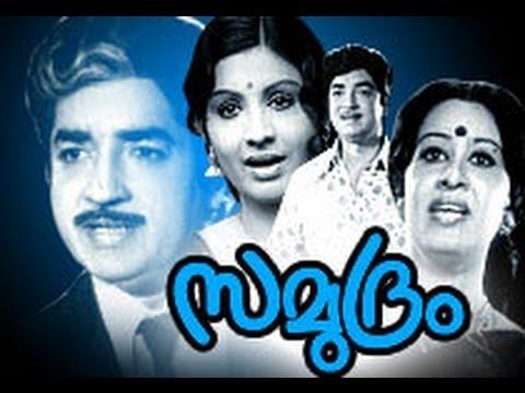 Samudram | Prem Nazir,Sheela | Malayalam Full Movie-Part-3