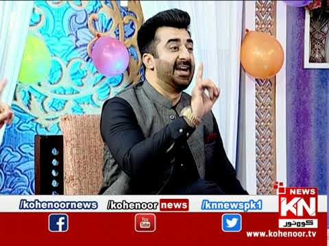 Ronaq-e-Eid 25 May 2020  | Kohenoor News Pakistan