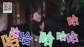"""《遇见王沥川》幕后花絮 以翔""""逛瞎""""请剧组喝热茶"""