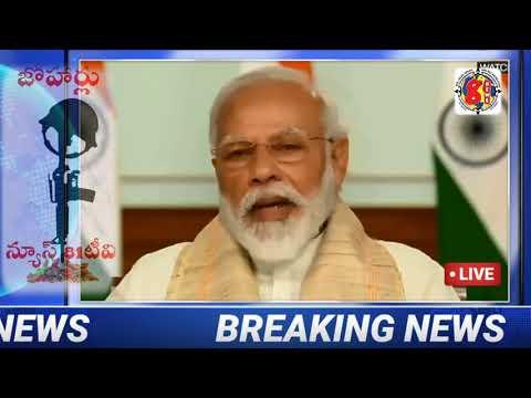Salute the valour of our brave armed forces l Narendra Modi l news 81tv