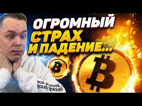 Építsen saját bitcoin bányászati hardvert