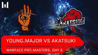 [Matches] Турнир Warface PRO.Masters. Day 6. Young.Major vs akatsuki