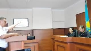 Обнаглевшая судья Умирбулатова С Ж  Мангистауского областного Суда