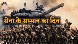 Army Day पर Modi ने बढ़ाया सेना का मनोबल