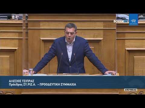 Α. Τσίπρας(Πρόεδρος ΣΥ.ΡΙΖ.Α)(Σχέδιο Νόμου Περιβάλλοντος και Ενέργειας) (20/07/2021)
