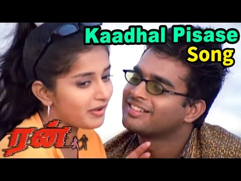 Run   Run Movie   Tamil Movie video songs   Kaadhal Pisase Video song   Run Songs   Tamil Love songs