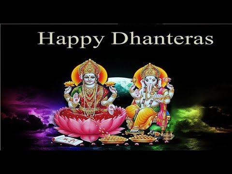 Happy Dhanteras 2017 Wishes,Whatsapp Video,Greetings,Animation,Dhanteras Ecards free download