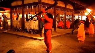 吉田神社 節分祭 鬼やらい(追儺式) 2012年