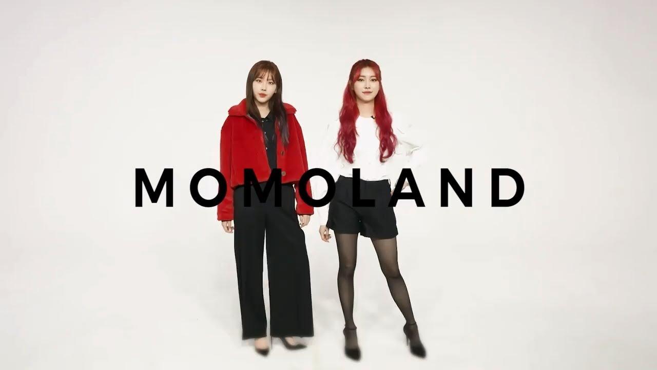 모모랜드 나윤, 제인과 함께하는 '방구석 패션쇼' 👗✨