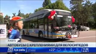 В Алматы появились автобусы с креплениями для велосипедов