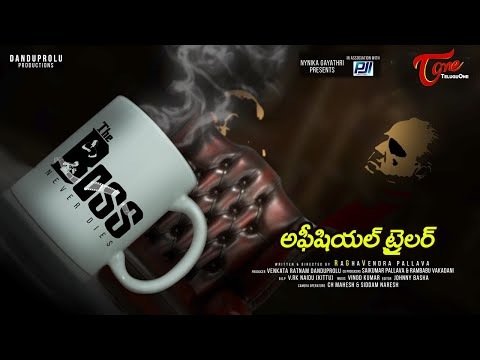 THE BOSS -Never Dies | RGV's Official Telugu Movie Trailer 2020 | by RaGhaVendra Pallava | TeluguOne