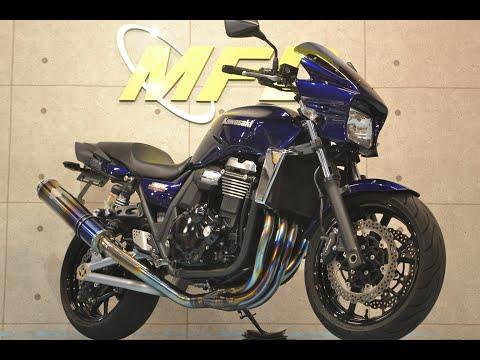 ZRX1200ダエグ/カワサキ 1200cc 兵庫県 モトフィールドドッカーズ神戸店(MFD神戸店)
