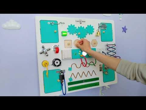 Видео обзор Бизиборд Стандарт Лайт (60*50 см.)