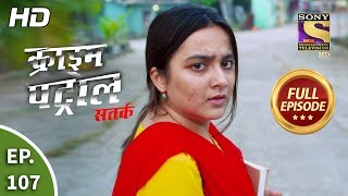 Crime Patrol Satark Season 2 - Ep 107 - Full Episode - 11th December, 2019