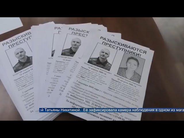 Беглых преступников задержали в Ангарске