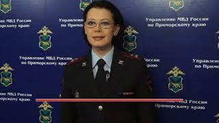 В Славянке полиция оштрафовала всех участников  драки со стриптизом в кафе