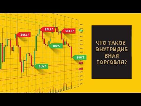 Майл. ру заработок в интернете