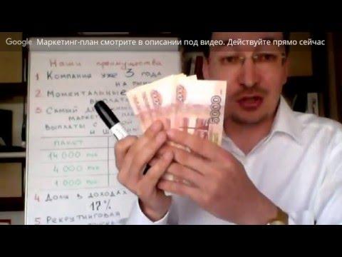 Как заработать деньги в интернети без вложений