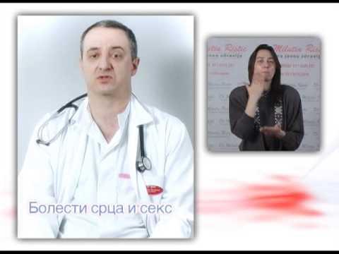 Galite vartoti noshpu su hipertenzija