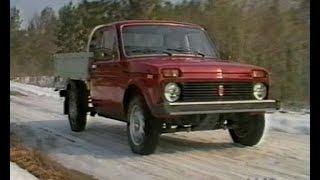 """Нива"" ВАЗ-2121 ""Бизон"", обзорный видеоролик 1993 года"
