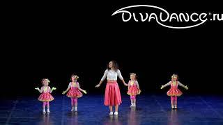 Звездочки - детская современная хореография-  танцы для детей дошкольников - от студии Divadance