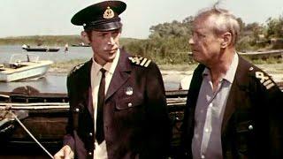 Голубой патруль (1974) фильм