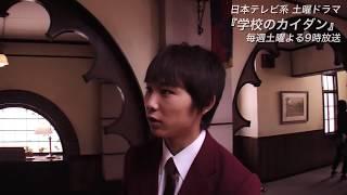 須賀健太インタビュー