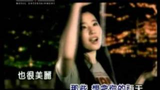 [Vietsub] Liu Yi Fei - One karat of tears - Một cara nước mắt