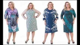 Мода для полных 2016-2017 позволяет обладательницам пышных форм легко подобрать себе модную вещь.
