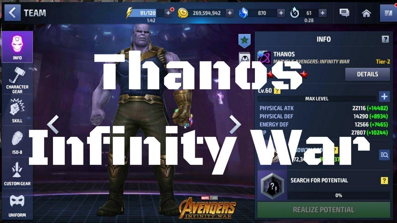 รีวิว Thanos ยู Infinity War