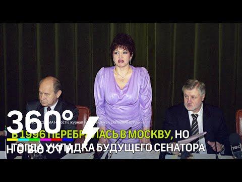Эволюция причёски Валентины Петренко за 17 лет