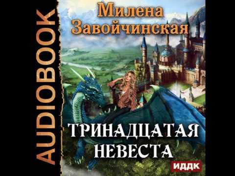 Скачать непутевый ученик в школе магии на русском